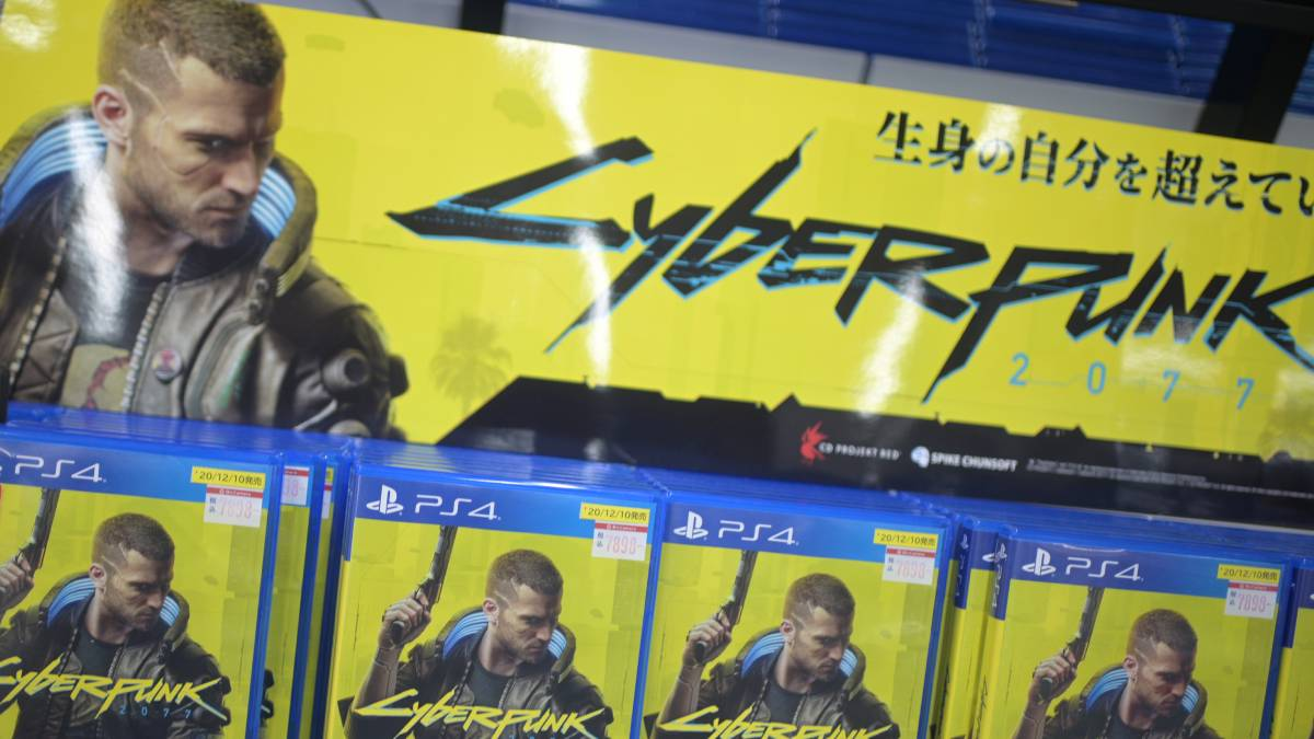 cyberpunk 2077 steam