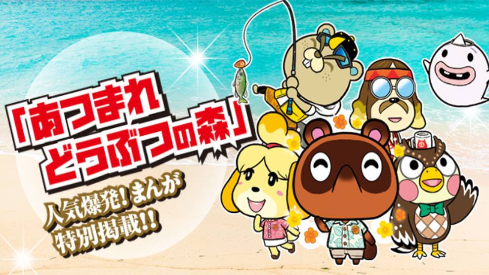 Manga animal crossing: New horizons